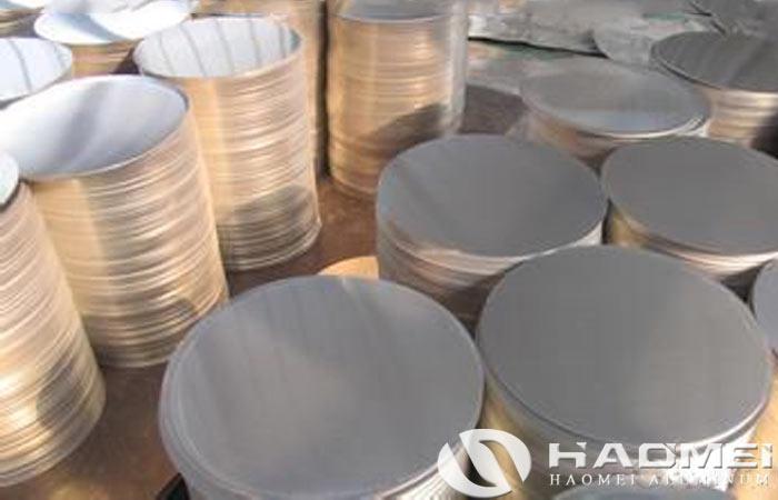 aluminum round disc