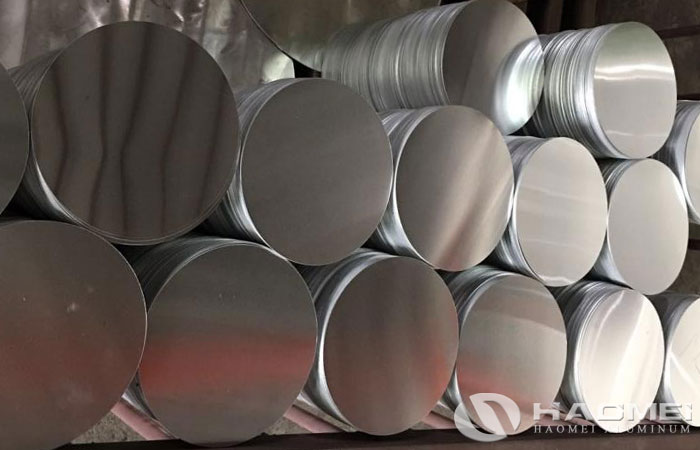 1060 aluminum discs for cookware supplier