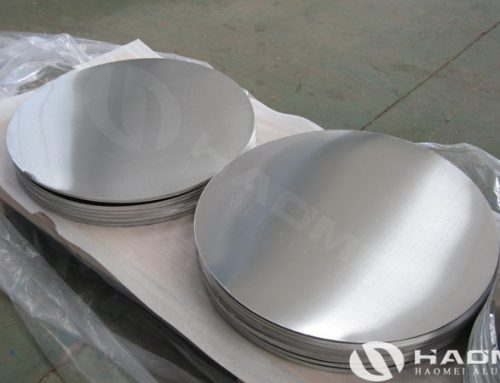 Aluminum circle 1060 manufacturer Haomei in China