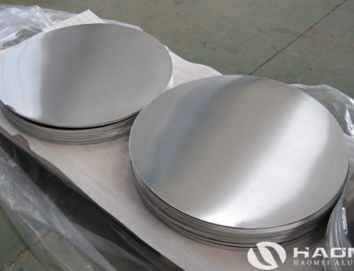Best quality aluminum circles for sale