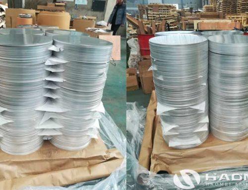 Companies manufacturing aluminium circles