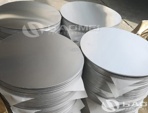 Aluminium circle for making utensils price