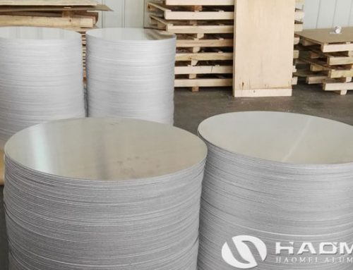 Blank aluminum discs processing and application