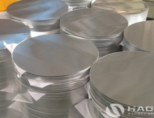 High quality aluminum wafer for cookware