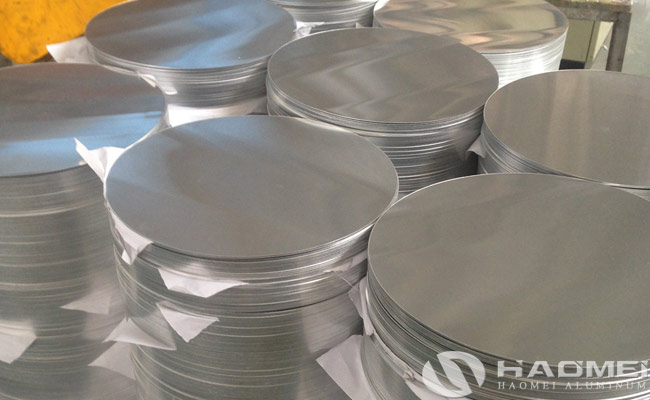 aluminum wafer for cookware