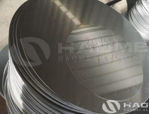 Pressure cooker aluminum circle