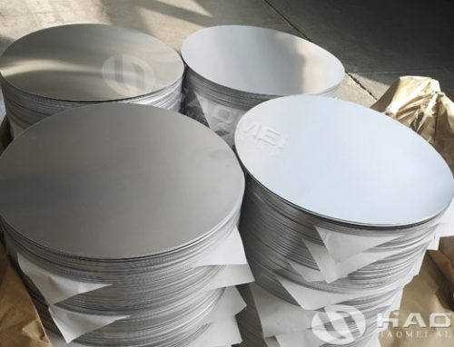 2 mm aluminium discs suppliers