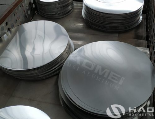 Professional supplier of aluminium circles