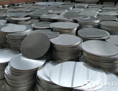 Trustworthy aluminium circles companies