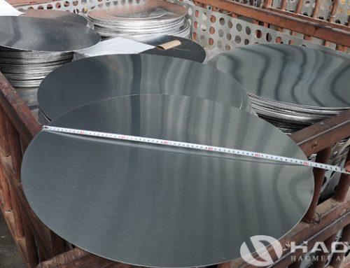 Aluminium circle price in the market