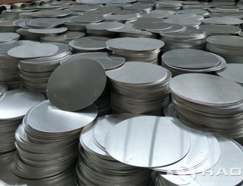 Aluminum wafer for cooking utensils
