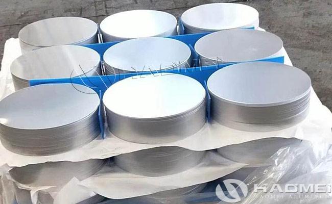 aluminium circles mill finish 1050