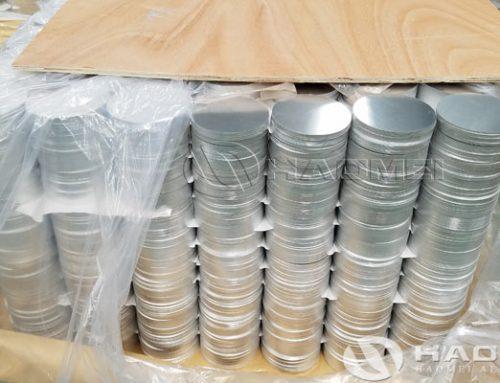 Circle Aluminum A1060
