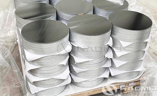 aluminum circle for saucepans
