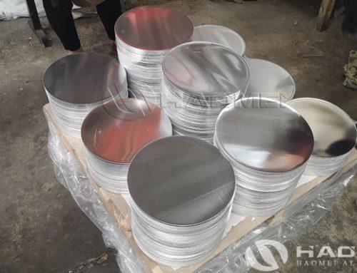 DC Aluminum Circle Manufacturers
