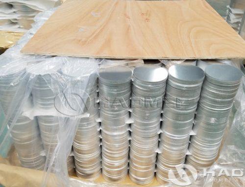 Aluminum Circle Manufacturing Company In China